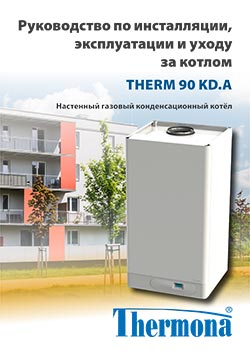 THERM 90 KD.A
