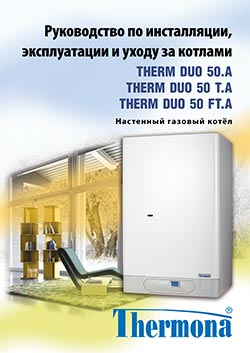 THERM DUO 50.A, T.A, FT.A