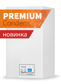 THERM 35 KD
